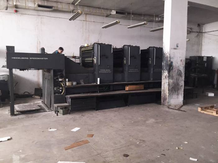 Used Printing Equipment