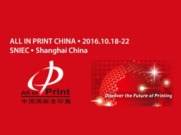 Picture All in Print China 2018